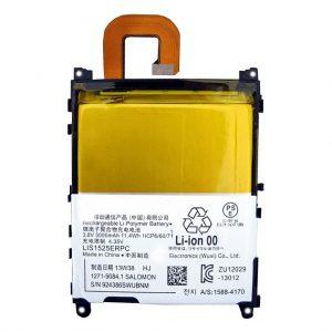 Sony Batterijen Sony – Xperia Z1 – Batterij