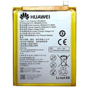 Honor 8 Huawei – P9/Lite, P10/Lite, Honor 8,P8 Lite 2017, P20 Lite, P Smart – Batterij