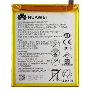 Huawei Batterijen Huawei – P9 Plus – Batterij