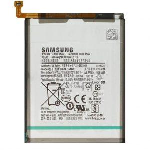 A71 Batterij / Accu voor Samsung Galaxy A71