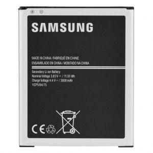 J7 2015 Batterij / Accu voor Samsung  Galaxy J7 2015