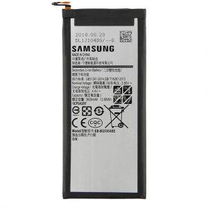S7 Edge Samsung – Galaxy S7 edge – Batterij