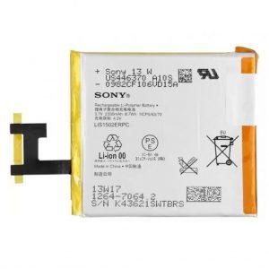 Sony Batterijen Sony – Xperia Z – Batterij